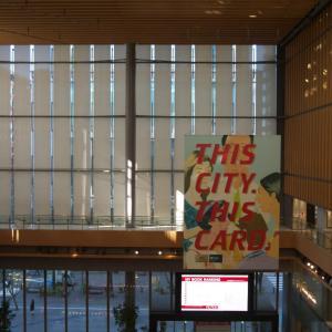 1月の東京駅:丸の内ビル5階テラスより眺める東京駅・丸の内駅前広場 PART1