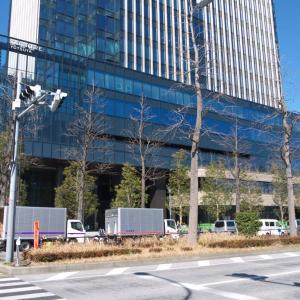 2月のコモレ四谷:JR四ツ谷駅前からコモレ四谷(CO・MO・RE YOTSUYA)へ PART2