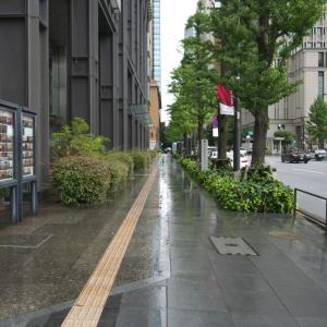 東京オリンピック開催期間中の東京駅周辺を散策する 2021年7月下旬 PART9