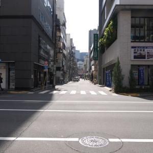 3月の神田一ツ橋:神田駅北口交差点から神田警察通り・司町交差点まで PART2