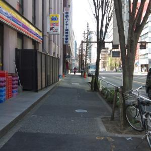 3月の神田一ツ橋:美土代交差点から神田警察通り・錦町トラッドスクエア前まで PART1