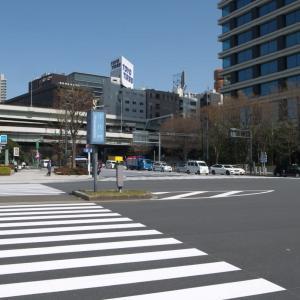 3月の神田一ツ橋:内堀通り・竹橋交差点から白山通り・一ツ橋河岸交差点へ PART2
