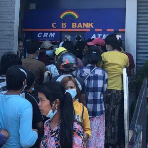 ATM難民 ヤンゴンは超ひどいです・・・