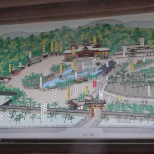神戸、明石の旅①