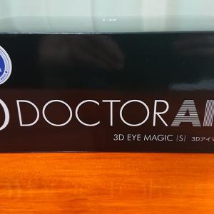 ドクターエア 3DアイマジックS