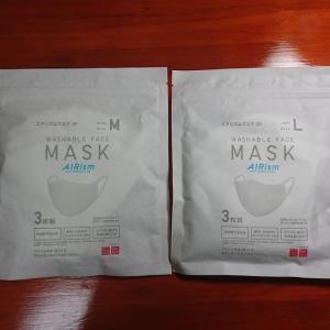 ユニクロエアリズムマスク