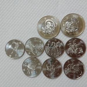 東京2020オリンピック競技大会記念硬貨