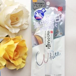 ポイント集中美白でシミを防ぐ♡なめらか本舗 薬用美白スポッツクリーム