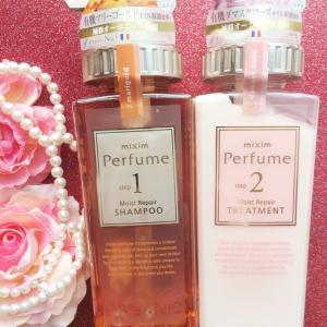 90%以上が美容液成分♡mixim Perfume モイストリペアシャンプー&トリートメント