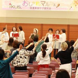 11/10(日)乳がん婦人科がん経験者交流会「リズム体操!リズムに合わせて体を動かしてみましょう!」