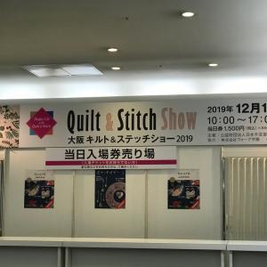 Quilt &Stitch Showに行って来ました