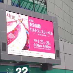 やって来ました 東京ドーム