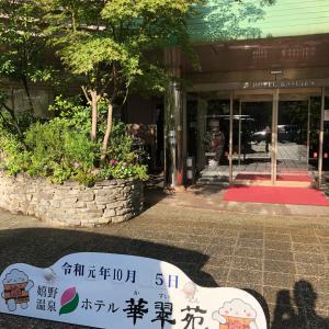 旅行記、九州編(^^)