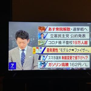 モデルナ→ファイザー ?