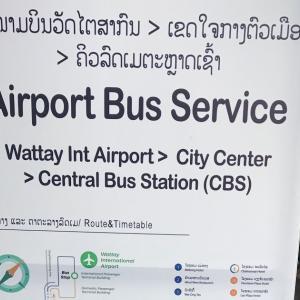 ビエンチャン空港からのバスが便利