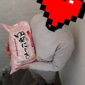 お米と消毒