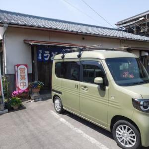 四国・徳島&香川、N-VANでの初車中泊