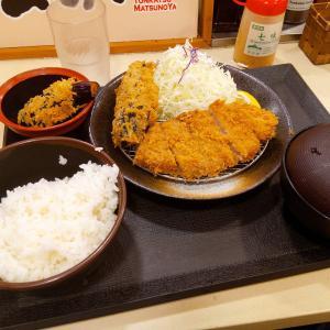 松のや ロースかつ&茄子フライ定食