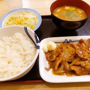 お肉1.5倍!豚肩ロースの生姜焼定食@松屋