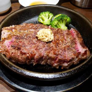 いきなりステーキ『トッピングスパイシーカレー』