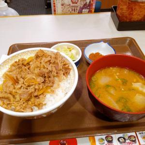 麻辣おしんこ牛丼
