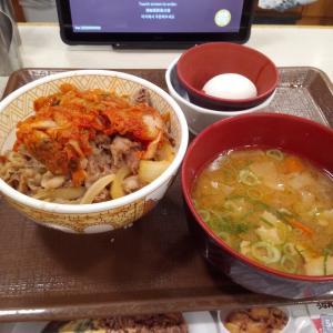 温玉キムチ牛丼
