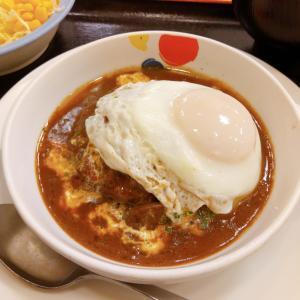 【お持ち帰り編】うまトマハンバーグ定食@松屋