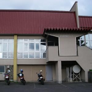 白金温泉 白金国民保養センター