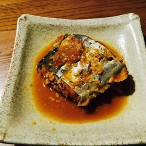 鰆(サワラ)の味噌煮