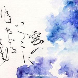 青と紫のハーモニー