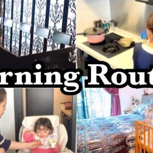 【モーニングルーティン】30代で2児の毋であり女性経営者ママのMorning Routine