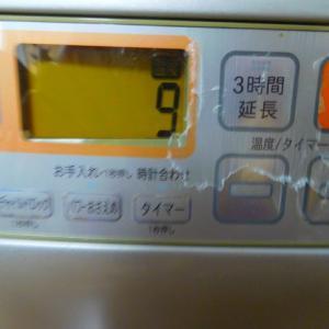 この冬は暖かく過ごす!!(^^)! 紅玉リンゴの焼きリンゴは やっぱり! 生食かぁ・・・