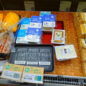早くも 人気絶頂のヤマサ食品のお豆腐や豆乳 !(^^)!