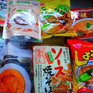 """""""いのち""""は 感じないが 色々買ってみた・・・レトルト食品インスタント食品等々 何でも体験さ!"""