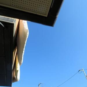 コンナ良い天気にはソロソロ冬支度 暖房器具を出す 平柿が届く!\(゜ロ\)(/ロ゜)/