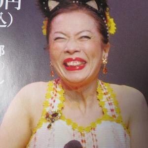 """""""猫耳"""" 付けて""""黒ねこのタンゴ""""一緒に歌おう!!♪♬ララララララ、ラ~~~ラッ!(^^♪"""