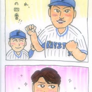 細川成也+柴田竜拓+神里和毅☆マッチョの秘密