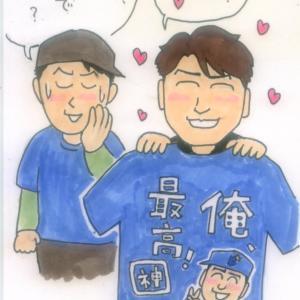 【再】今永昇太&神里和毅☆「俺、最高!Tシャツ」