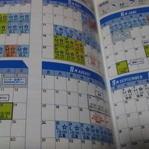 2020.4.5スワローズ戦チケット入手!