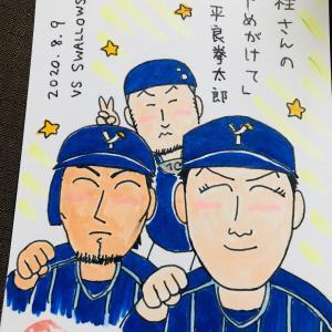 平良拳太郎+倉本寿彦+戸柱恭孝☆ヒロインイラスト