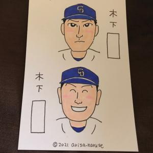 GW企画 木下拓哉&木下雄介♦︎ダブル木下クイズイラスト