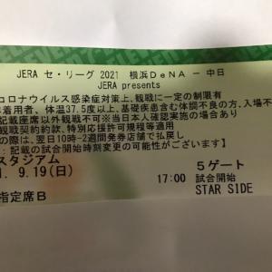祖父江大輔に胸きゅん祭り2021.9.19まで、あと3日