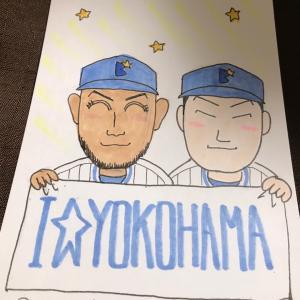 F・ロメロ&伊勢大夢☆ヒロインイラスト