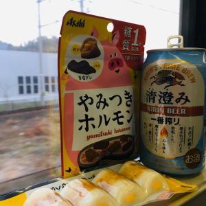 たっち 明日は加古川〜からのお仕事