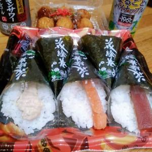巻き寿司パーティ