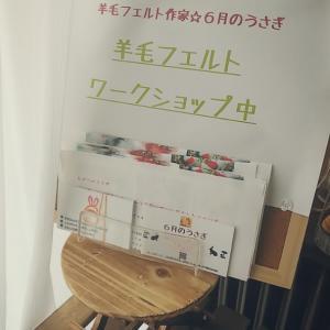ご近所Cafeでワークショップ