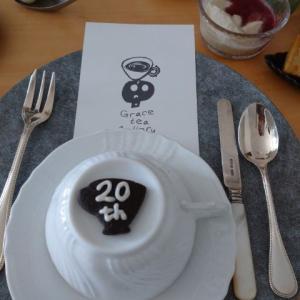 グレイス紅茶ギャラリー20周年
