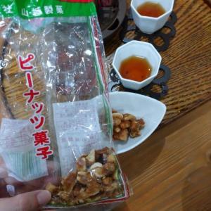 今日のお茶は中国紅茶