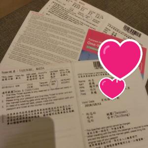 【桃園から台湾新幹線】