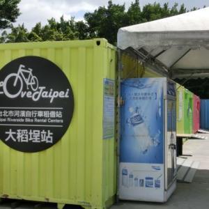 【小6子連れ台湾旅行 レンタサイクルで淡水を走る①】